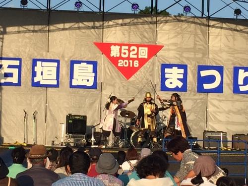 石垣島まつり01