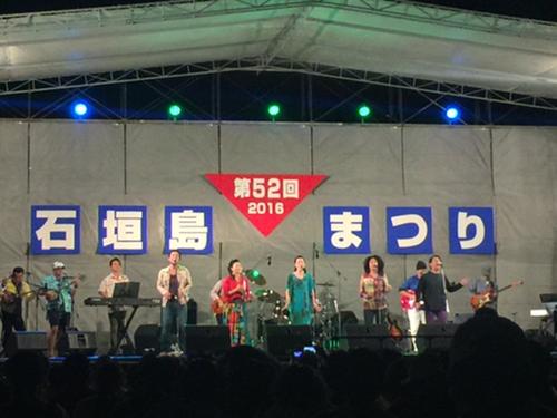 石垣島まつり05