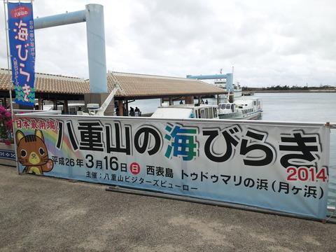 ishigakikou
