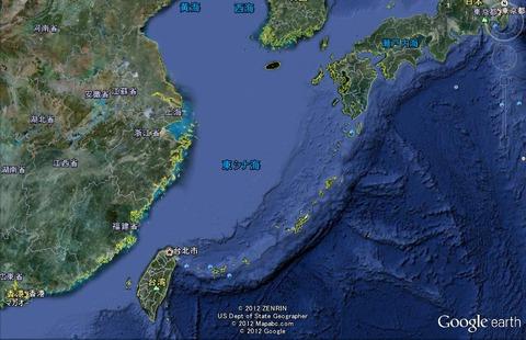 八重山諸島2
