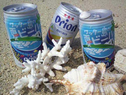 夏ビール2