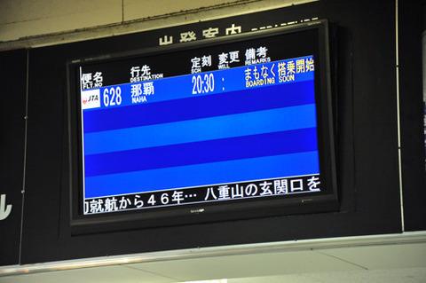 0306c