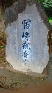 2012010409340002