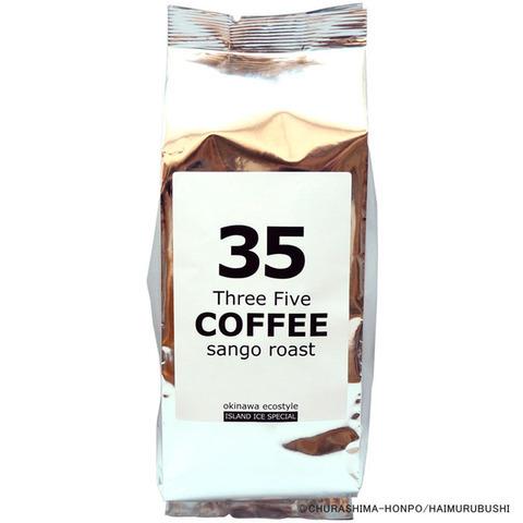 35coffeehr01